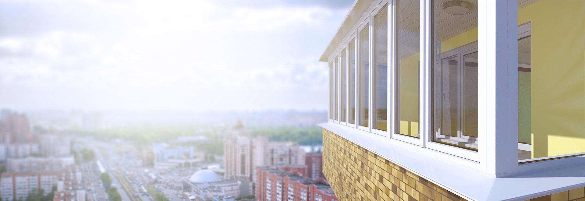 Изображение окна для лоджий и балконов, окна для балконов